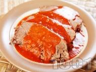 Неаполитанско телешко задушено в доматен сос с босилек и риган